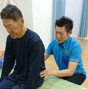 ぎっくり腰専門スマイルLABO/ホーム